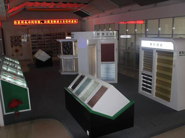 维景智能企业风貌-展厅展示