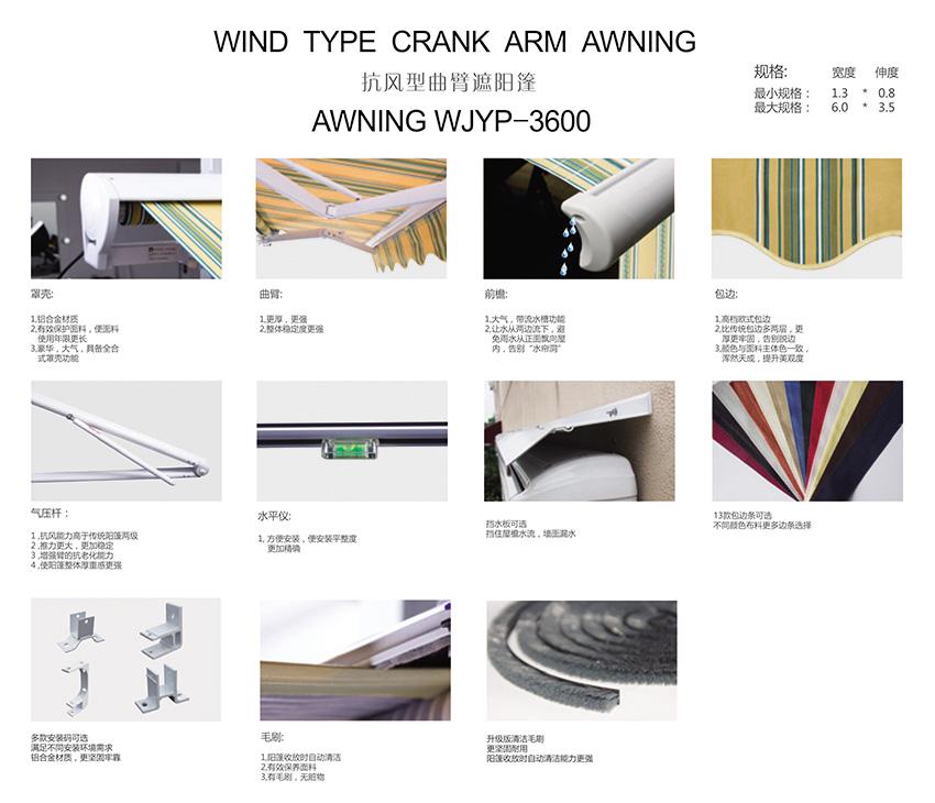 抗风型曲臂ope电竞app下载棚1.jpg